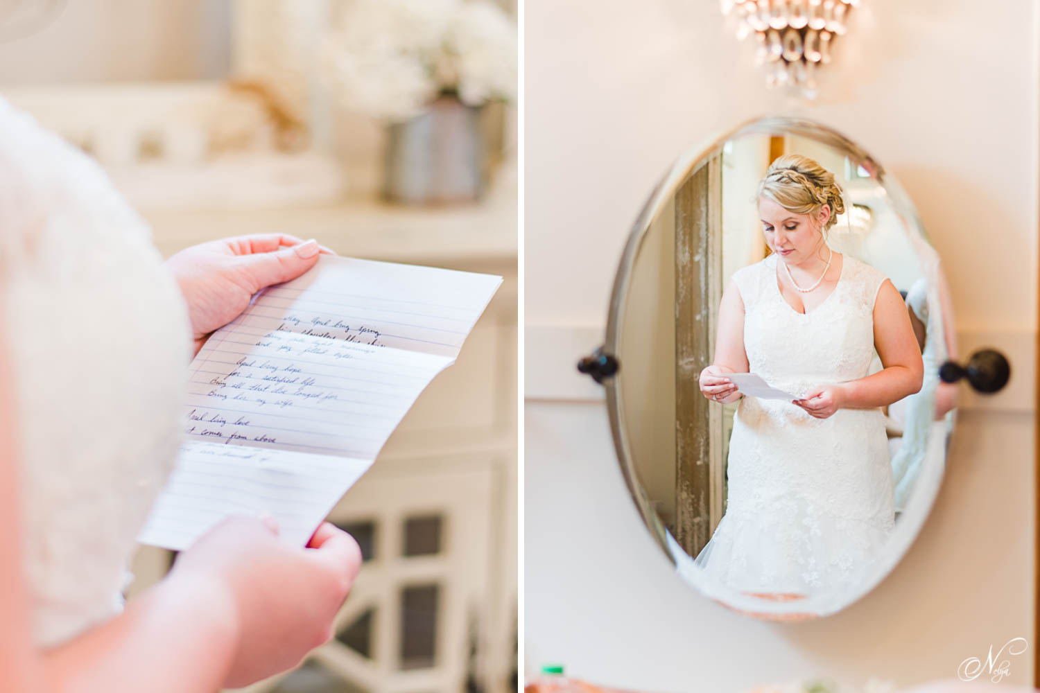 bride reading letter from groom. Bride's face reflecting in the mirror as she reads a letter from the groom